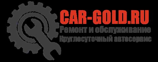 Car-Gold.Ru